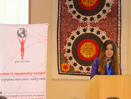 photo of Roxy Narzulloeva's presentation