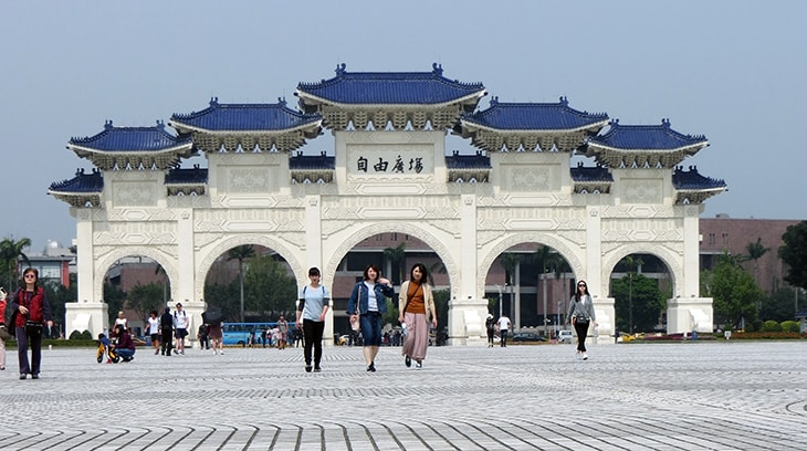 photo of Peace Gate in Taiwan